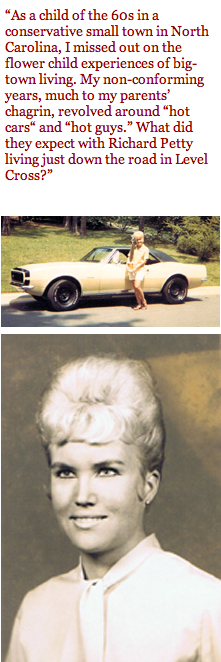 Valerie Garner's First Car